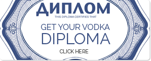 get-your-vodka-diploma